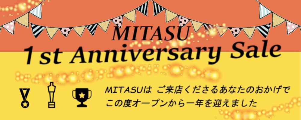 表彰品の専門店 MITASU