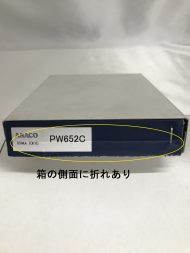 pw652c